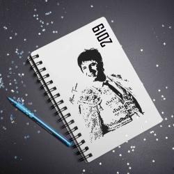 Cuaderno/Agenda Abel Valls
